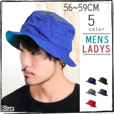 SALE/2個1000円引き/帽子/メンズレディース/ハット/シンプル無地カラーブロック配色の洗えるUVバケットハット//返品交換不可