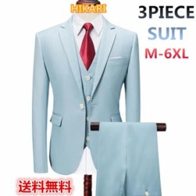 送料無料M-6XL セットアップ メンズ スーツ スリーピース  メンズ ジャケットジレ ベスト 大きいサイズ結婚式二次会