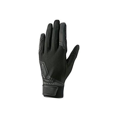 ZETT(ゼット) 高校野球ルール対応 守備用手袋 ネオステイタス (右手用) BG294HS ブラック Lサイズ