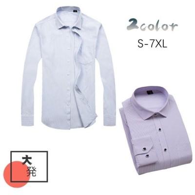 長袖シャツ ブラウス ストライプ柄 シャツ 春 秋 冬シャツ トップス シャツ ゆったり ブラウス 大きいサイズ