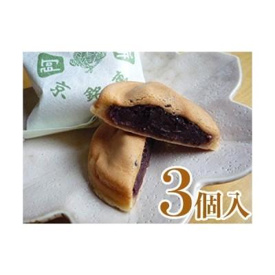 箱ナシ京都銘菓 阿闍梨餅 3個入