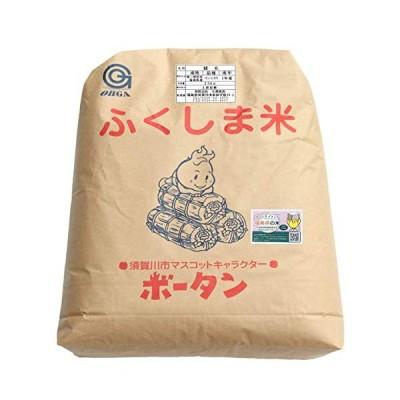 令和元年福島県中通り産コシヒカリ25kg
