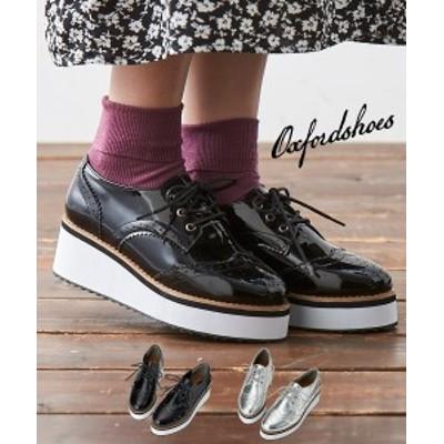 靴 レディース 厚底 オックスフォード シューズ 低反発中敷  シルバー/黒 22.5~23.0/23.0~23.5/23.5~24.0/24.0~24.5cm ニッセン