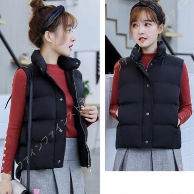 ダウン ベスト ショート丈 スタンドカラー ダウンジャケット レディース 軽量 中綿 コート 防寒 アウター ジャケット 大きいサイズ 袖なし かわいい