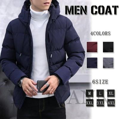 ダウンジャケット メンズ 厚手 中綿 フード付き 冬 アウター ダウンコート 防風 防寒 ショートジャケット カッコイイ ブルゾン 2018新作