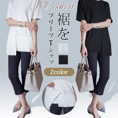 TシャツプリーツカットソープリーツTシャツトップスレディースシャツ半袖無地大人女子ゆったり体型カバー