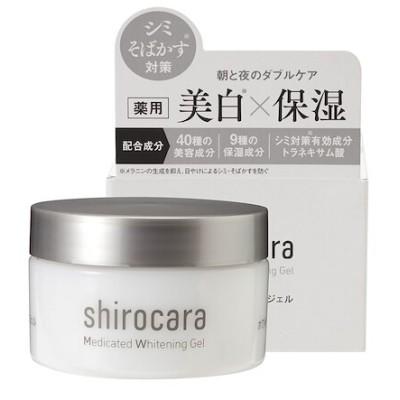 shirocara(シロカラ)薬用ホワイトニングジェル100g