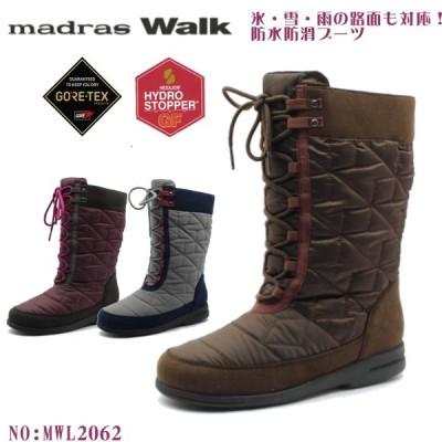 マドラスウォーク MWL2062 madras Walk レディース スノーブーツ 防水  4E ウィンターブーツ ゴアテックス ダークブラウン/グレー/ワイン