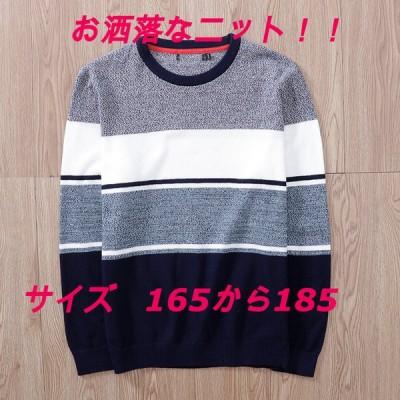 メンズニット トップス 長袖 セーター おしゃれ ファッション 秋冬コーデ トレンド 大きいサイズ 2021