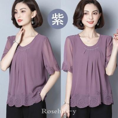 ブラウス トップス Tシャツ 紫 レディース オシャレ 刺繍 半袖 Aライン ブラウス 夏 大きいサイズ シャツ きれいめ 通勤 OL 40代