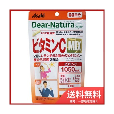 【メール便送料無料】アサヒグループ食品 ディアナチュラスタイル ビタミンCミックス 60日分 120粒入