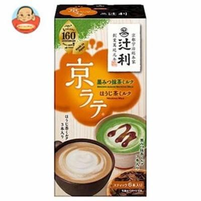 送料無料 片岡物産 辻利 京ラテ 黒みつ抹茶ミルクとほうじ茶ミルク 6本(3本×2種)×30箱入