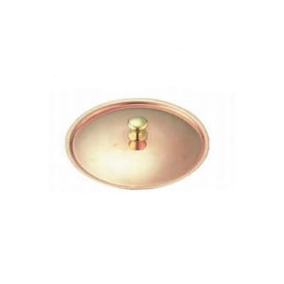 プチパン用蓋 8cm ガゼル 銅製/業務用/新品