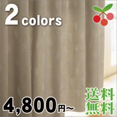 洗える シセ AZ-8107-8108 カーテン オーダーカーテン 北欧 カフェカーテン 出窓 出窓カーテン カ