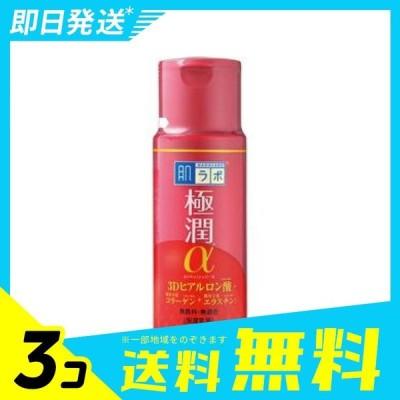 肌ラボ 極潤α ハリ乳液 140mL 3個セット