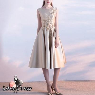 パーティードレス レディース 結婚式 大きいサイズ 大人女子 エレガント レースアップ 編み上げ ビジュー 刺繍 花柄 ボタニカル柄 フレアスカート