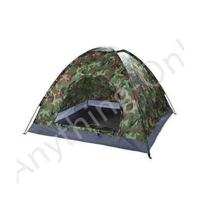 【新品】DOLMER 3-4 Person Camping Dome Tent Camouflage Sun Shelter, Outdoor Shade for Camping Trips, Fishing and Picnic, Easy Assembly