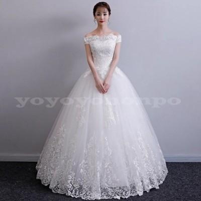 ウェディングドレス結婚式花嫁ブライダルドレスボートネックホワイトドレスオフショルダー袖あり大きいサイズ編み上げ