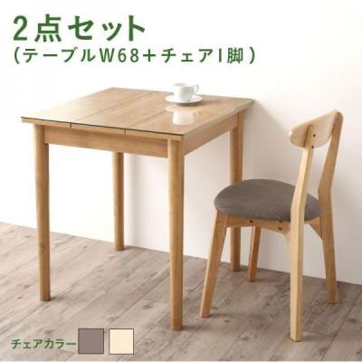 ガラスと木の異素材MIXモダンデザインダイニング 2点セット テーブル+チェア1脚 W68 チェア座面カラー【アイボリー1脚】