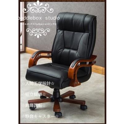 社長椅子 オフィスチェア 椅子 デスクチェアパソコンチェア 多機能 事務椅子 ハイバック 上下昇降機能 レザーチェア 静音キャスター PADA-19