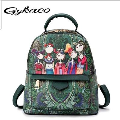 デイパック ショルダーバッグ カジュアル フェミニン グリーン 海外ブランド Gykaeo