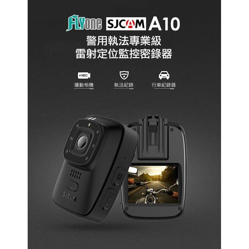 SJCAM A10 雷射定位監控密錄器/運動攝影機 警用執法 SONY鏡頭 聯詠96658 警用外送員必備