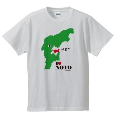 能登地方オリジナルデザインTシャツサイズ:S-XL「ILOVE NOTO」半袖ホワイト