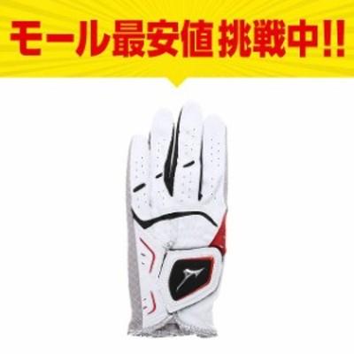 ミズノ メンズ ゴルフ グローブ ダブルグリップ ショート (5MJMS801) W-GRIP : ホワイト×レッド MIZUNO