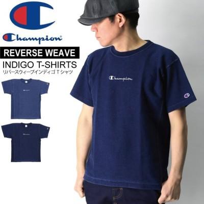 (チャンピオン) Champion リバースウィーブ インディゴ Tシャツ カットソー メンズ レディース