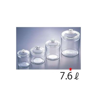 アンカーホッキング ストレートジャー 7.6L(ガラス製保存容器)