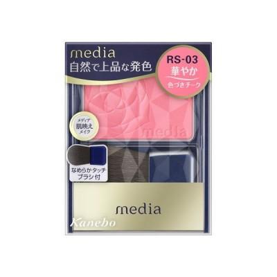 メディア/ブライトアップチークN(RS−03) チーク