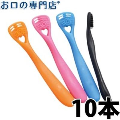【8%OFFクーポンあり】送料無料 口臭ケア 舌クリーナー ゼクリンMORE 10本 歯科専売品