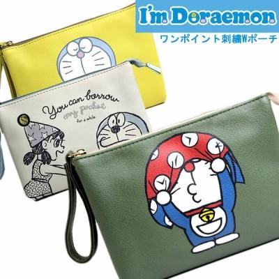 I'm Doraemon ドラえもん ワンポイント刺繍Wポーチ DRA11