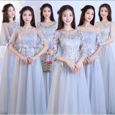 パーティードレス レース ウエディングドレス ブライズメイド ドレス 合唱衣装 20代 30代 40代 ロング丈 結婚式 ワンピース フォーマル
