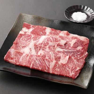 小田畜産 小田牛のカタロース焼肉用