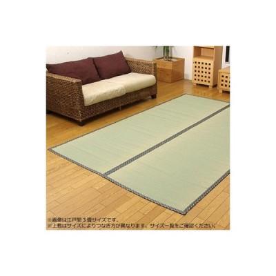 い草ラグ い草マット い草カーペット 涼しい ござ 畳 国産 置き畳 おしゃれ 2畳 176×176 緑