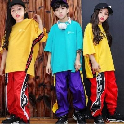 キッズダンス衣装 ヒップホップ HIPHOP 子供 セットアップ Tシャツ パンツ 女の子 男の子 団体 ジャズダンス 演出服 ステージ衣装 練習着 体操服