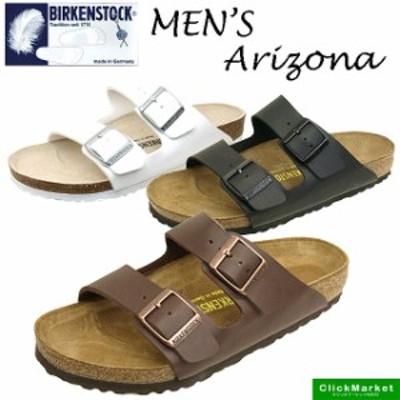 ビルケンシュトック BIRKENSTOCK Classic Arizona アリゾナ サンダル ナロー 051703 051733 051793 メンズ