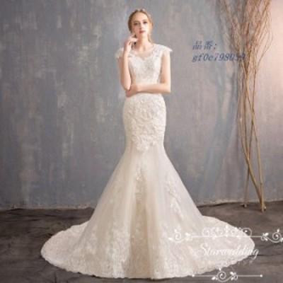 ロングドレス 挙式 カラードレス 二次会 大きいサイズ 花嫁 マーメイドラインドレス シャンペン パーティードレス ウェディグドレス 結婚