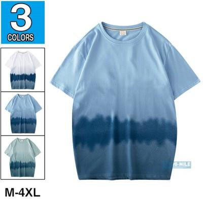 半袖tシャツ メンズ 絞り染め カジュアルTシャツ ブルー 五分袖 綿100% おしゃれ メンズファッション 夏新作