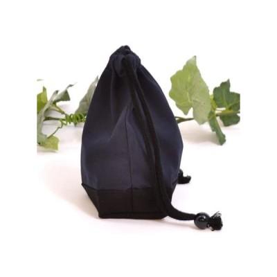 巾着・小 コップ袋 コップ入れ ディープネイビー N3567700