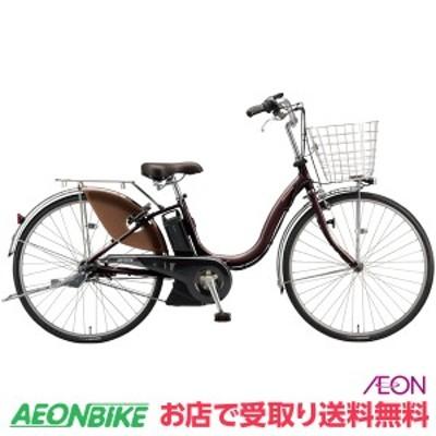 ブリヂストン (BRIDGESTONE) アシスタU DX イオン限定 2021年モデル 15.4Ah カラメルブラウン 内装3段変速 26型 A6AU41 電動自転車 お店