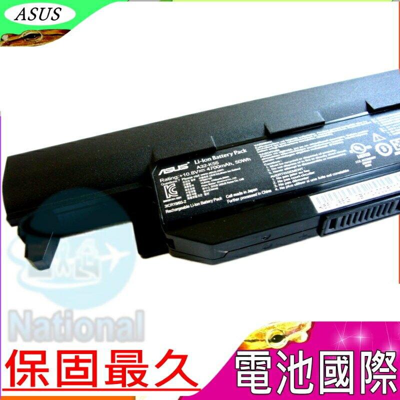 ASUS電池(原廠)-華碩  X45,X55,X75,X45V,X45A,X55C,X45VD,X55U,X75V,X75VD, A45,A55,A75,A45VM,A45VS,A45VE,A55N,