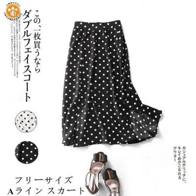 レディース ボトムス ロングスカート 水玉 シフォン リネン Aラインスカート シンプル 大人かわいい ゆったり フリーサイズ