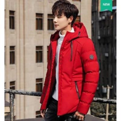 人気メンズファッション ダウンジャケット 冬季着 通勤コート アウターコート フード付き  厚手 ビッグサイズ 韓国スタイル上着厚く綿服