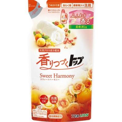 LION 香りつづくトップ Sweet Harmony つめかえ用 720g カオリトップSHカエ720