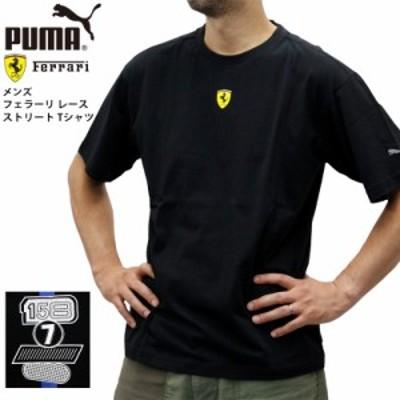 P | PUMA プーマ メンズ トップス 597942 半袖 Tシャツ SF レース ストリート モーター スポーツ スクーデリア フェラーリ レーシング F1