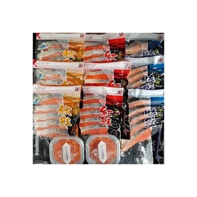 根室市 ふるさと納税 根室海鮮市場<直送>いくら醤油漬80g×2P、秋鮭・紅鮭・時鮭各5切×3P B-28007