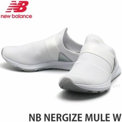 ニューバランス NB NERGIZE MULE W カラー:WHITE