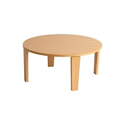 【超特価商品】折りたたみ式円形リビングテーブル